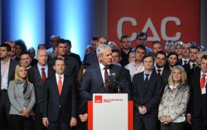 Boris Tadić za govornicom