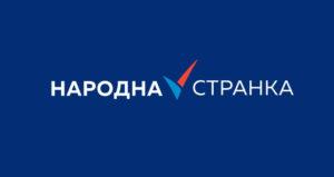 Logo Narodne stranke