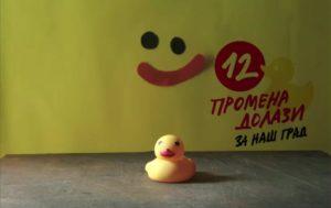 Grafit Ne davimo Beograd i žuta patkica
