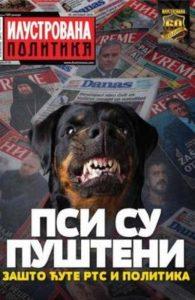 Naslovna strana Ilustrovana politika