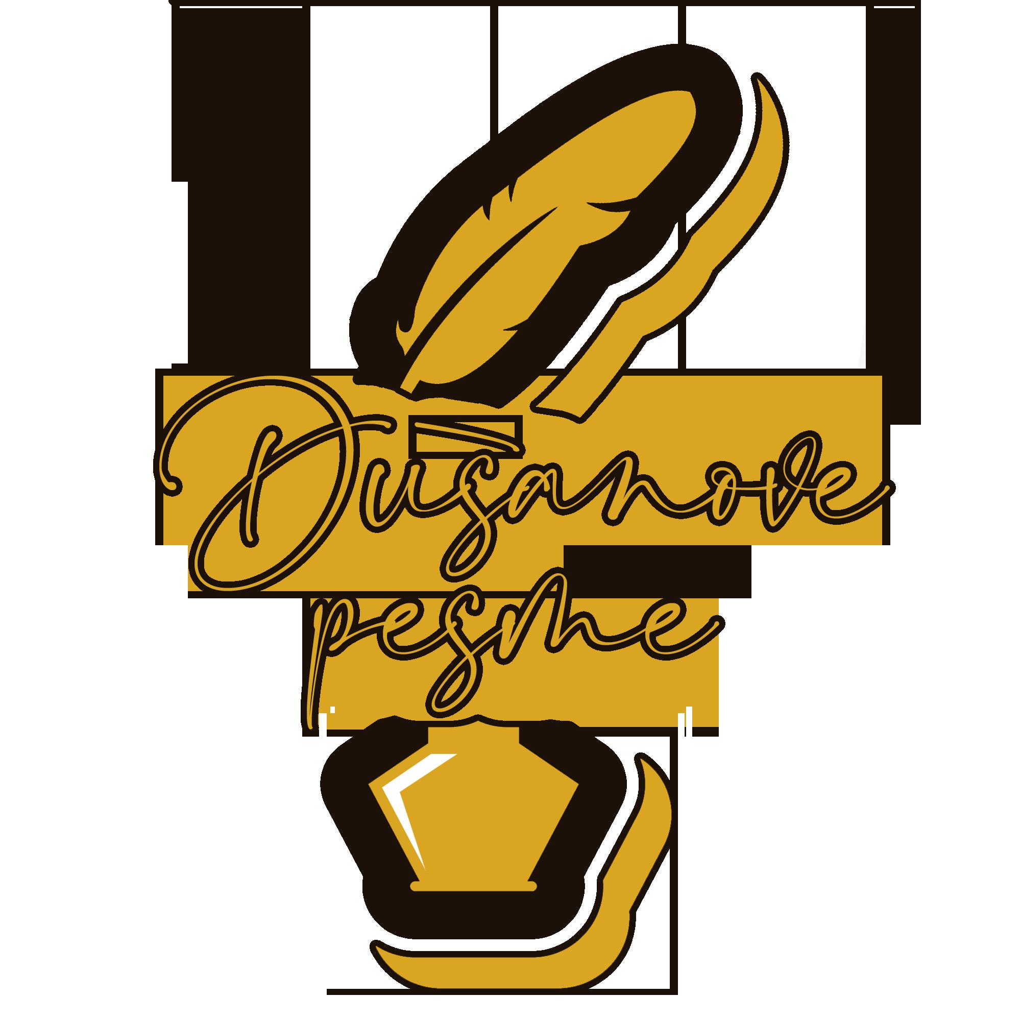Dušanove pesme Logo